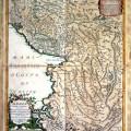Albania Propria ouero  Superiore detta anche Macedonia Occidentale